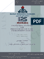 IPS-46 - Flare Design