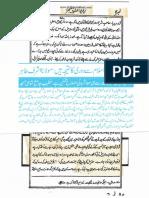 Mirza Ghulam Ahmad and QURAN SE DOOR UMMAT_151417