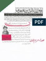 Aqeeda Khatm e Nubuwwat AND ISLAM-Pakistan-KE-DUSHMAN_151537
