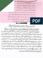 Aqeeda Khatm e Nubuwwat AND ISLAM-Pakistan-KE-DUSHMAN_151824