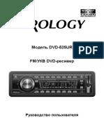 dvd_prology.pdf