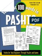 Your First 100 Words in Pashto. Pashto for Total Beginners Through Puzzles and Games ( PDFDrive.com )
