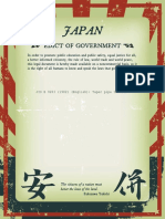 jis.b.0203.e.1982.pdf