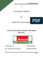 retailing towards amul