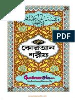 Nurani_Quran.pdf