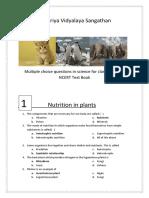 (www.entrance-exam.net)-sample paper(1) for class 7.docx