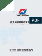 1576165153954_Warom Global Marine and Lighting Catalogue-r.pdf