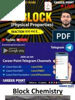 Vishal S Block 1