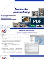Teamcenter Manufacturing
