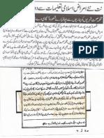 Mirza Ghulam Ahmad and QURAN SE DOOR UMMAT__184033