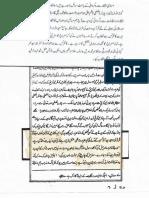 Mirza Ghulam Ahmad and QURAN SE DOOR UMMAT__184617
