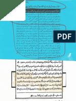 Mirza Ghulam Ahmad and QURAN SE DOOR UMMAT_185004