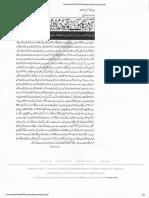 QUAID KA PAKISTAN_190851