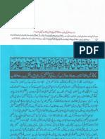 ISLAM-Pakistan-KE-DUSHMAN_192058
