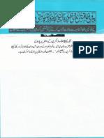 ISLAM-Pakistan-KE-DUSHMAN_220250