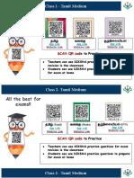 padasalai-exam-preparation-tamil-medium-class-1-5.pdf