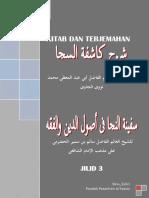 Jilid 3 terjemah safinahul najah.pdf