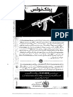public notice for  automatic weapons (1).pdf