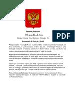 DPO Federação Russa 2019