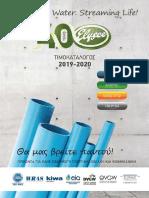 Elysee Catalogue 2019 2020