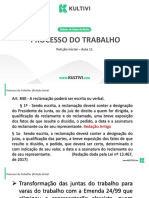 5f37c2faeb55370d_Petioinicial-aula11