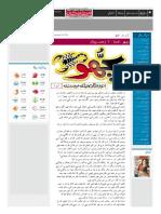 Akhbar-e-jehan 25 November 2019(1)