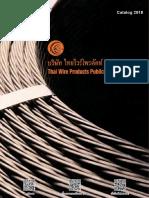 TDS CatalogTWP.pdf