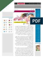 Akhbar-e-jehan 25 November 2019(2)