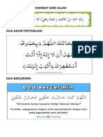 DOA MEMPEROLEH RAHMAT DARI ALLAH