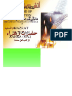 Burning of the Door-References By Ahle Sunnat Books