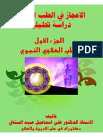 kutub-pdf.net_QSJF5AN.pdf