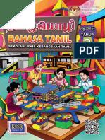 Bahasa Tamil Tahun 3 SJKT Teks KSSR Semakan