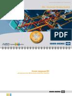 vgwqqPg------archive-Vrg_Y074812-RU-001 for web1 (2).pdf
