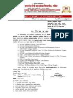 MBAIyearSyallbusSubCentreLaturwef201920.pdf