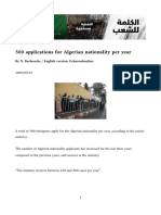 500 applications for Algerian nationality per year