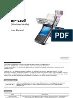 user-manual-bip-1300_en-22