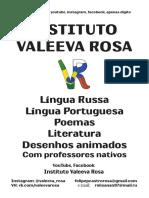 Instituto Valeeva Rosa.pdf