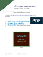 Banglai Namaz Shikkha