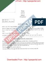 UPSC-Mains-2013-Essay-Compulsory-Exam-Paper_www.upscportal.com.pdf