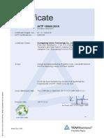 IATF 16949 2016 ISHINO EN.pdf