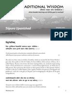 8 Tripura-upanisad_sk - Engl.pdf