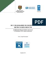 OP CRPD_RUS 444.pdf