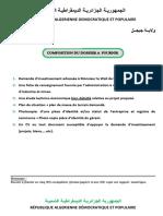 Formulaire de renseignement relative à une demande d'investissement national privé