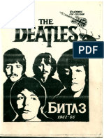 - The Beatles (1962-1966) Songs by John Lennon and Paul McCartneу.pdf