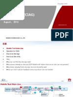 ISDP Mobile CIAG Operation Training