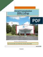2018 GCBC Student Handbook.pdf