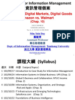 1021CSIM4B10_Case_Study_IM.ppt