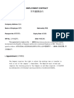 Sample English Chinese Employment CONTRACT