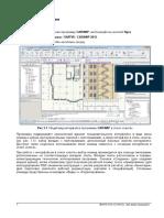 Páginas desdeSAPFIR_2015 tutorial_p_1-comprimido