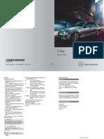 2014_C_Sedan.pdf